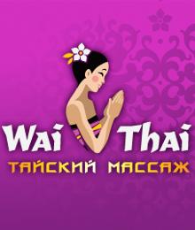 Тайский мастер спа салона Вай Тай Сокол - Мэй