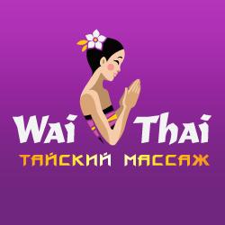 Тайский мастер спа салона Вай Тай Реутов, Новокосино - Мастер Кван