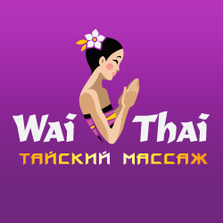 Тайский мастер спа салона Вай Тай Раменское - Мани