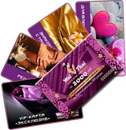 Подарочные сертификаты на тайский массаж для корпоративных клиентов