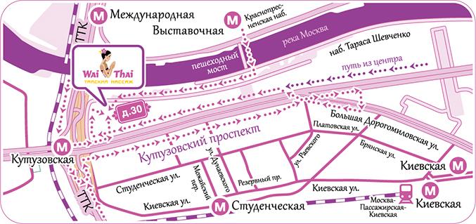 Вай Тай Кутузовский — тайский