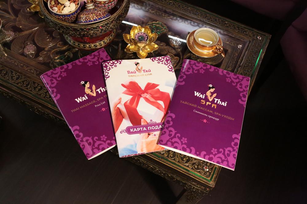 Моменты Жизни Luci Thai