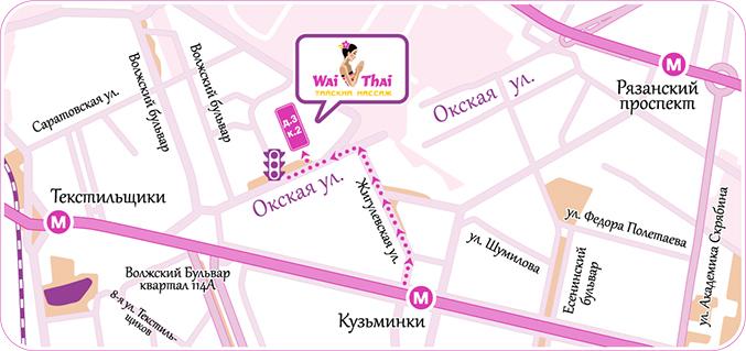 Вай Тай Кузьминки — тайский