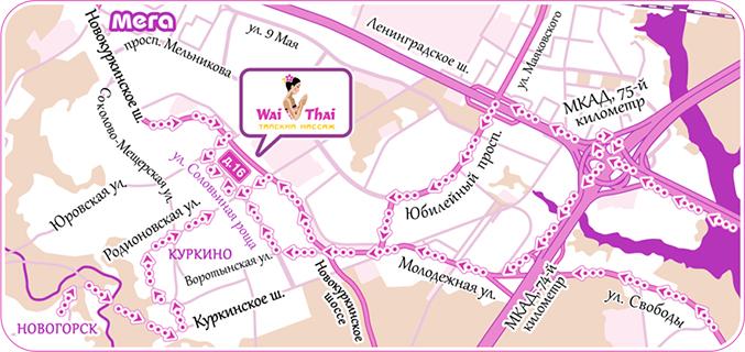 Вай Тай Куркино — тайский