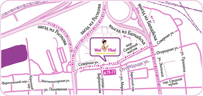 Вай Тай Батайск — тайский