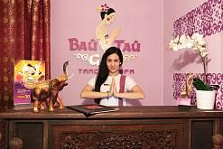Интерьер спа салона тайского массажа Вай Тай Осташковское