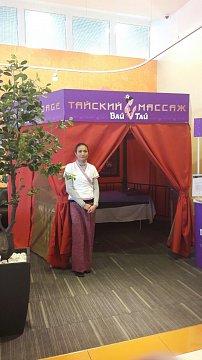 Интерьер спа салона тайского массажа Вай Тай Шереметьево
