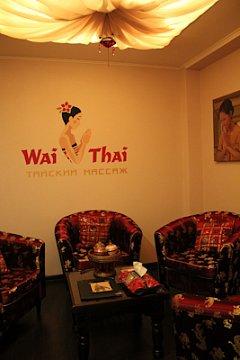 Интерьер спа салона тайского массажа Вай Тай Белорусская